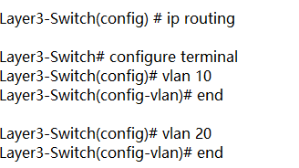 inter VLAN routing configuration 4