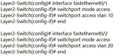 inter VLAN routing configuration 2