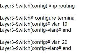 inter VLAN routing configuration 4